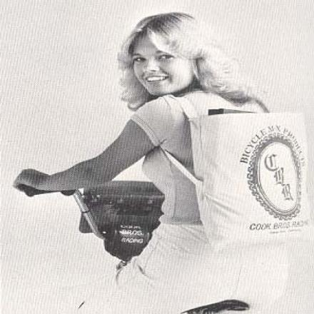 1979 CBR back pack JTFreestyle.jpg