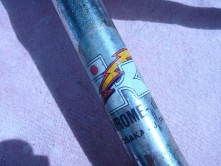 kuwi 24 022 (Copy).JPG